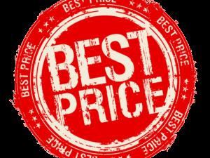 Мы предлагаем Вам лучшие цены!