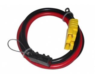 Провод соединительный для ATV 0,75 метра