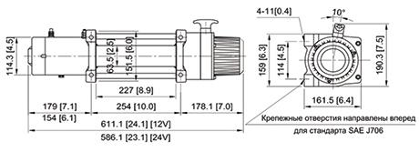 Габаритные размеры ComeUp DV 12 S Light 12V